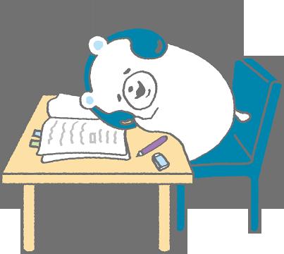 時 を 眠い 覚ます 目